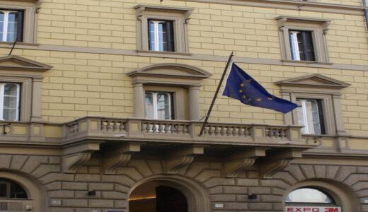 Consolidamento strutturale volte in muratura della sede di Roma del Parlamento Europeo