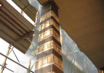 Rinforzo a taglio dei pilastri per adeguamento della staffatura esistente mediante CARBOSTRU® C-System D+.