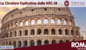 Roma – Corso di formazione: La Circolare Esplicativa delle NTC-2018