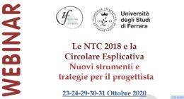 Corso ONLINE: Le NTC 2018 e la Circolare Esplicativa Nuovi strumenti e strategie per il progettista