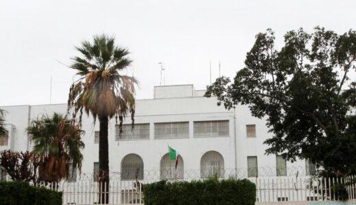 Adeguamento sismico Ambasciata D'Italia – Tripoli (LIBIA)